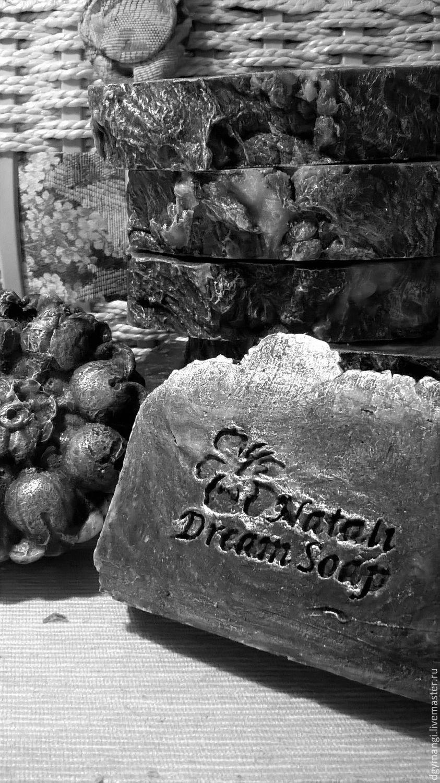 Соляно-угольное с серой. Детокс, Мыло, Санкт-Петербург,  Фото №1
