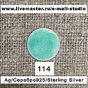 Материалы для творчества handmade. Livemaster - original item Enamel transparent Sea Green No.114 Dulevo. Handmade.