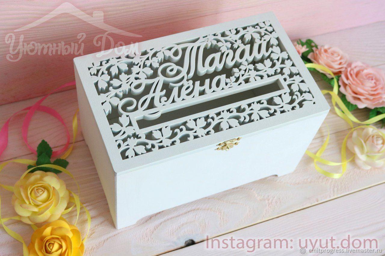 Wedding Treasury with names (design of loins), Chests, Dimitrovgrad,  Фото №1