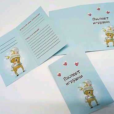 Дизайн и реклама ручной работы. Ярмарка Мастеров - ручная работа Паспорт игрушки.. Handmade.