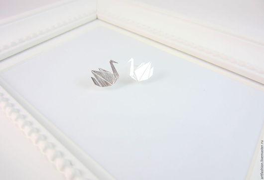Серьги серебряные гвоздики от Марии Гербст Лебеди оригами. Серьги серебро Лебеди оригами, Мария Гербст. Серьги гвоздики серебряные Лебеди оригами. Серьги серебро 925 пробы