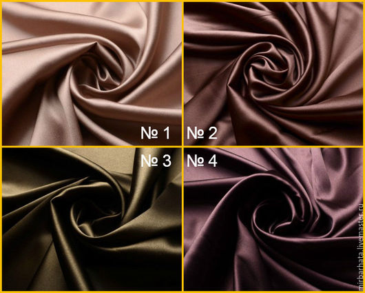 Итальянская натуральная шёлковая ткань атласного переплетения. Ткань высшего качества, гладкая, с блеском лицевой стороны, мягкая, хорошо драпируется.