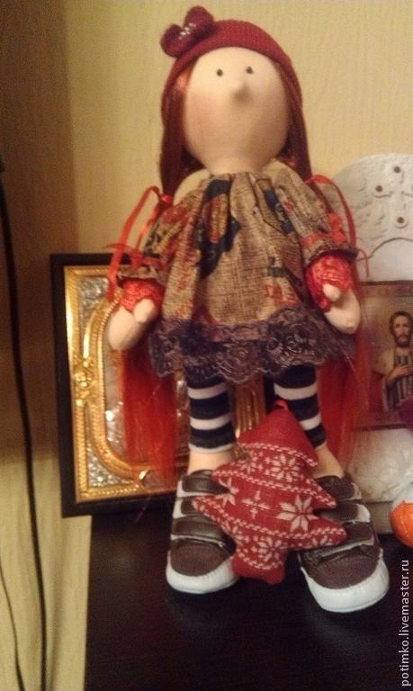Коллекционные куклы ручной работы. Ярмарка Мастеров - ручная работа. Купить Бусенька. Handmade. Коричневый, хлопок, синтепон, ленты атласные