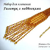 Материалы для творчества handmade. Livemaster - original item Set to weave