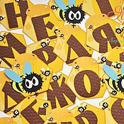"""Подарки к праздникам ручной работы. Ярмарка Мастеров - ручная работа Набор для праздника """"Винни и пчелы"""". Handmade."""