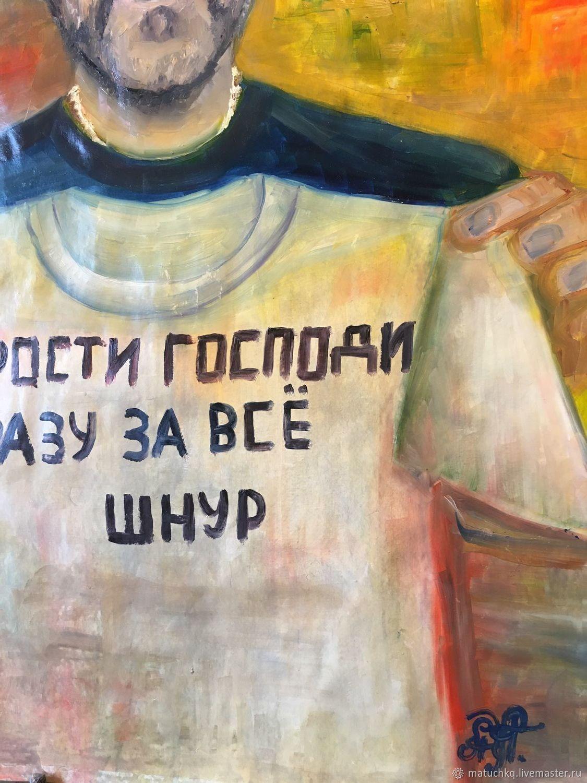 Шнур, Фотокартины, Москва,  Фото №1