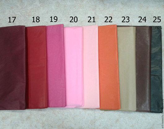 Мягкая папиросная бумага для упаковки подарков и оформления праздников.  Номер  25 ( черная ) временно отсутствует.