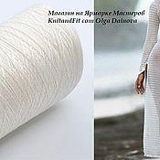 Материалы для творчества handmade. Livemaster - original item Yarn: Silk. Silk Italy. Color ivory.. Handmade.