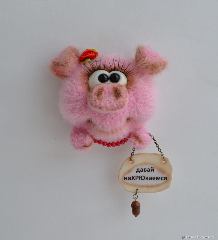 мк свинка магнит крючок купить в интернет магазине на ярмарке