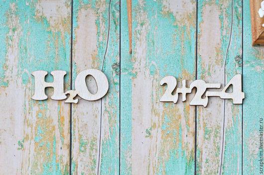 """Открытки и скрапбукинг ручной работы. Ярмарка Мастеров - ручная работа. Купить Набор """"Н2О"""" """"2+2"""". Handmade. Белый, чипборд"""