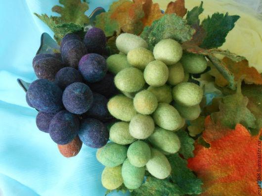 Еда ручной работы. Ярмарка Мастеров - ручная работа. Купить Натюрморт с виноградом.Валяные фрукты.. Handmade. Разноцветный, муляж, урожай