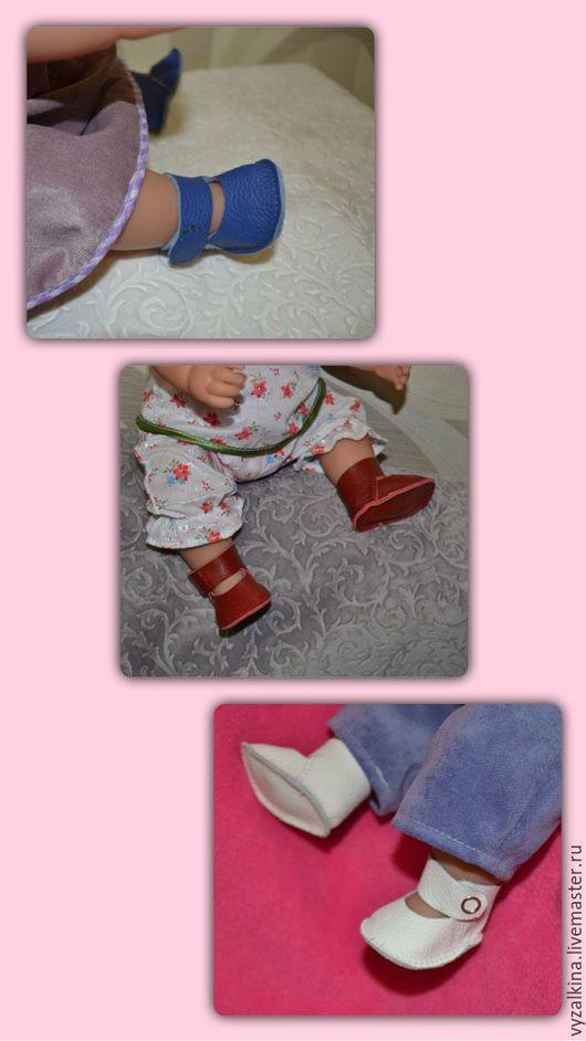 Одежда для кукол ручной работы. Ярмарка Мастеров - ручная работа. Купить Туфли для Беби Борн.. Handmade. Обувь ручной работы