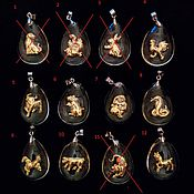 Украшения handmade. Livemaster - original item Pendants of the Eastern horoscope. Handmade.