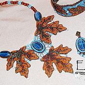 """Украшения ручной работы. Ярмарка Мастеров - ручная работа Комплект """"Леди Осень"""". Handmade."""