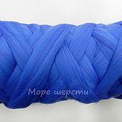 Материалы для творчества handmade. Livemaster - original item Australian merino - 18 mkr - 50g - Blue (Dream). Handmade.