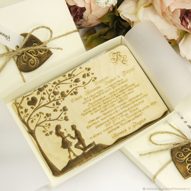 Приглашения открытки спб