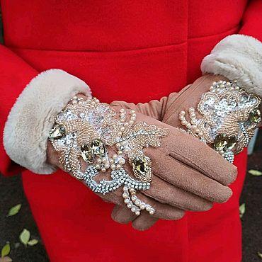 Аксессуары ручной работы. Ярмарка Мастеров - ручная работа Перчатки с вышивкой. Handmade.