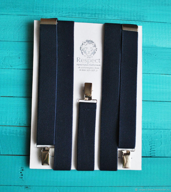 Комплекты аксессуаров ручной работы. Ярмарка Мастеров - ручная работа. Купить Классические темно синие подтяжки мужские / женские 25 мм Elastiс. Handmade.
