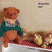 Материалы для творчества ручной работы. Ярмарка Мастеров - ручная работа Выкройка медведя Мишик + пиджак. Handmade.