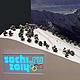 """Макет горнолыжного олимпийского спуска """"Сочи 2014"""".Логотип """"Сочи 2014"""",а также здание гостиницы выполнены со светодиодной подсветкой,работа макета осуществляется от обычной бытовой"""