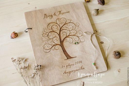 Папка для свидетельства о браке, из дерева. Свадебная папка.