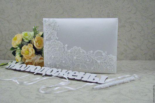 Свадебные аксессуары ручной работы. Ярмарка Мастеров - ручная работа. Купить Свадебная книга пожеланий «Неаполь» белая с ручкой. Handmade.
