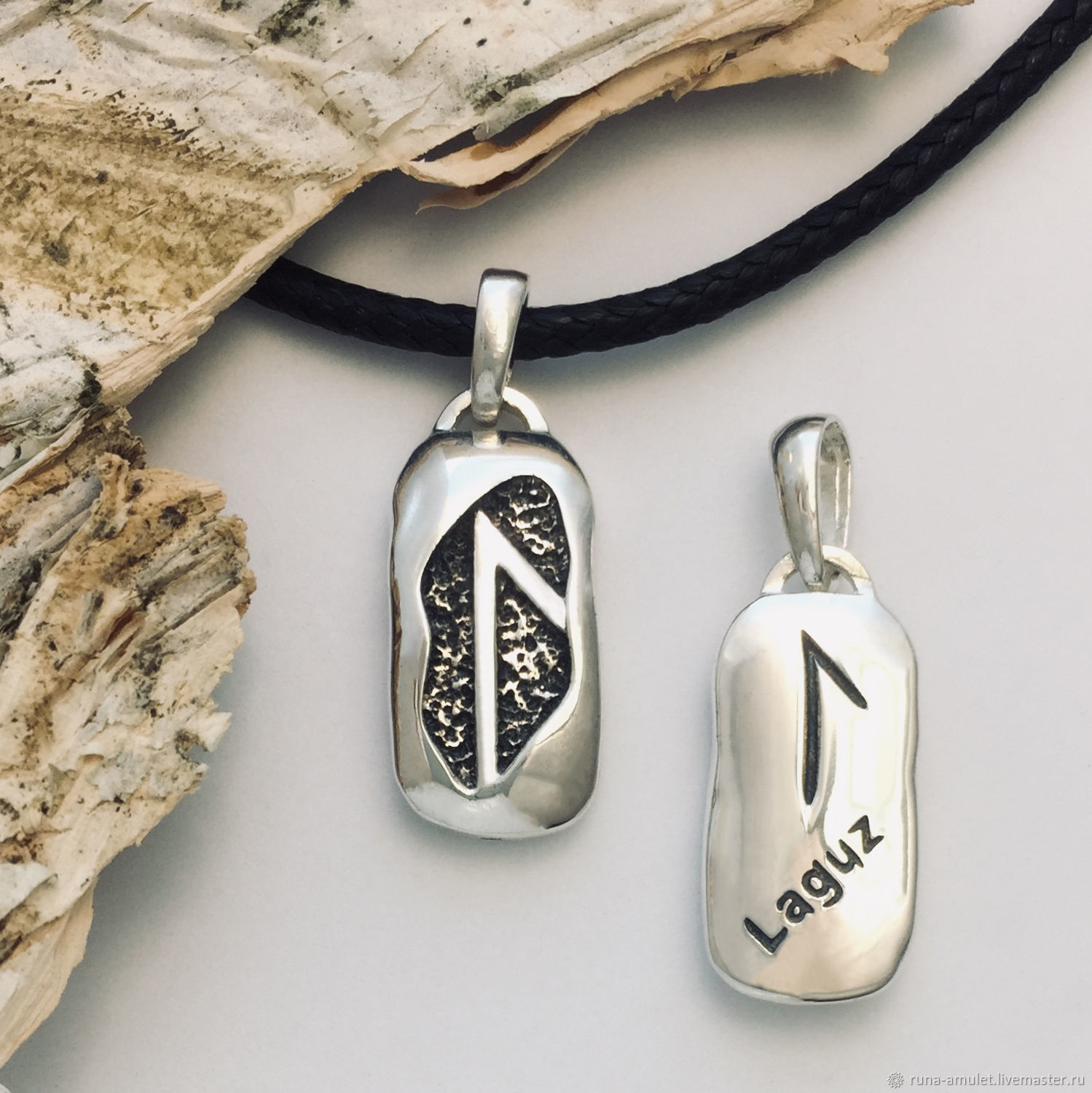 Laguz rune amulet to See the secret (pendant, silver, handmade), Amulet, Moscow,  Фото №1