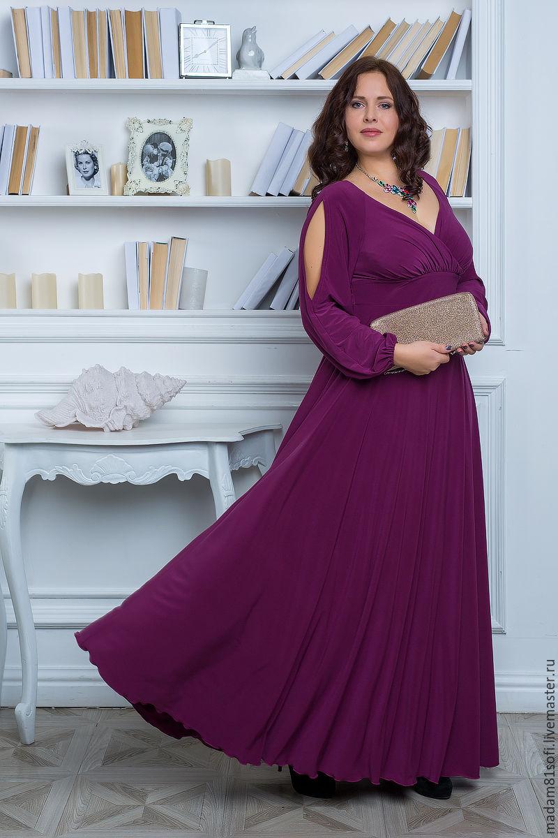 Макси платье большого размера купить