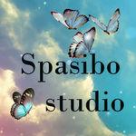 Spasibo-студия... - Ярмарка Мастеров - ручная работа, handmade