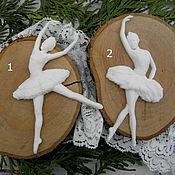Балерина - декор  из пластика. 1 шт.