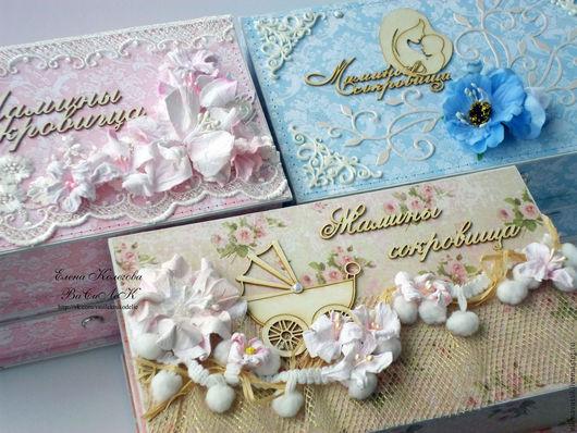 Шкатулки Мамины сокровища для мальчика или девочки Ярмарка мастеров ручная работа Елена Колегова