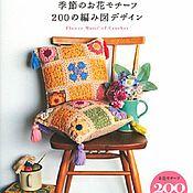 Японская книга по вязанию крючком