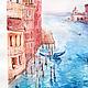 Город ручной работы. Пудровая Венеция . Акварель. K&ART. Ярмарка Мастеров. Красивая картина, итерьерная картина, роскошь