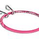 №2 - диаметр 12,5см, цвет розовый