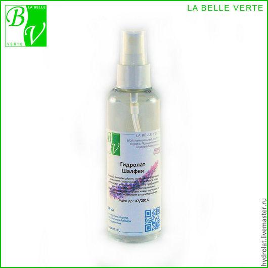 Магазин гидролатов la Belle Verte. Гидролат Шалфея лекарственного. 100% натуральный продукт. Органик. Получен методом паровой дистилляции. Не содержит спирта, искусственных добавок и консервантов.