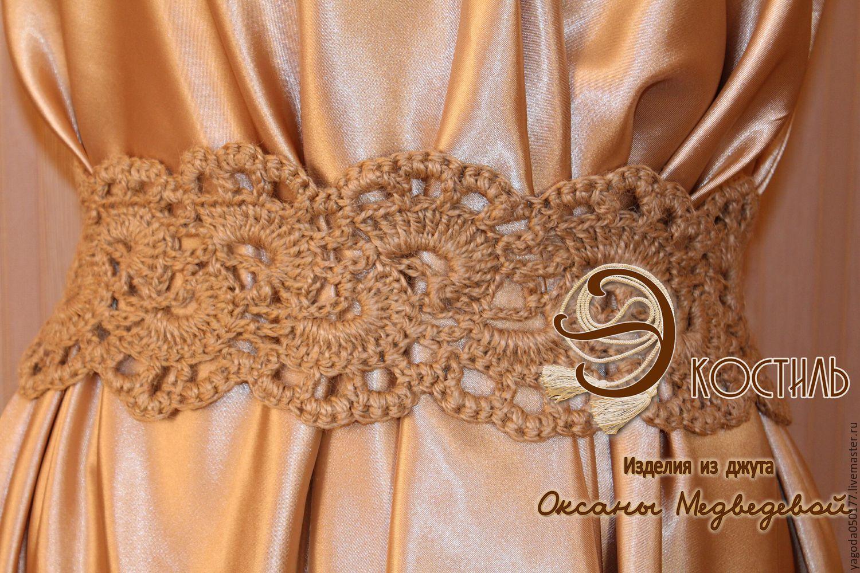 Пояс для вязаного платья