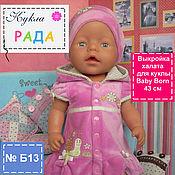 Материалы для творчества ручной работы. Ярмарка Мастеров - ручная работа Выкройка и МК халата  для куклы Baby born. Handmade.