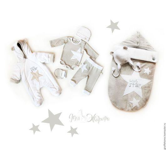 """Для новорожденных, ручной работы. Ярмарка Мастеров - ручная работа. Купить Комплект на выписку """"Звезда"""". Handmade. Белый, конверт для прогулок"""