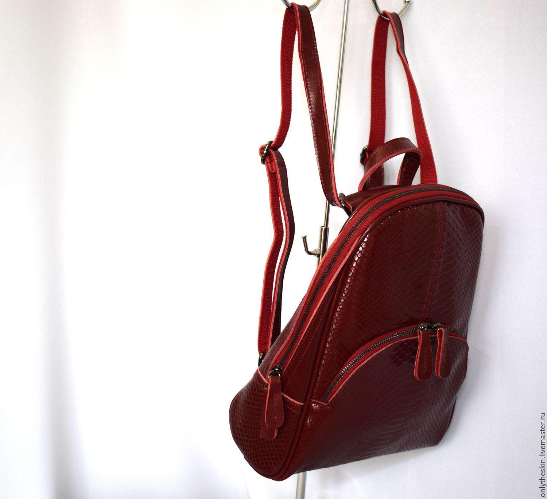Куплю сумку-рюкзак в г москва рюкзаки для металлодетекторов в калининграде