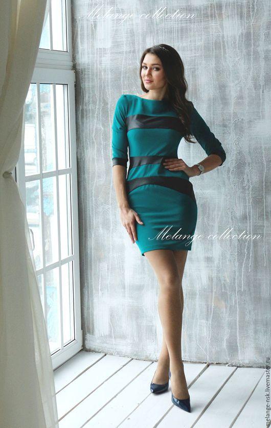 Платья ручной работы. Ярмарка Мастеров - ручная работа. Купить СКИДКА-3.900р!!Платье по фигуре со вставками из кожи. Handmade.