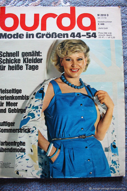 Бурда - спец. выпуск - мода для полных-Лето 1979, Выкройки для шитья, Бонн,  Фото №1