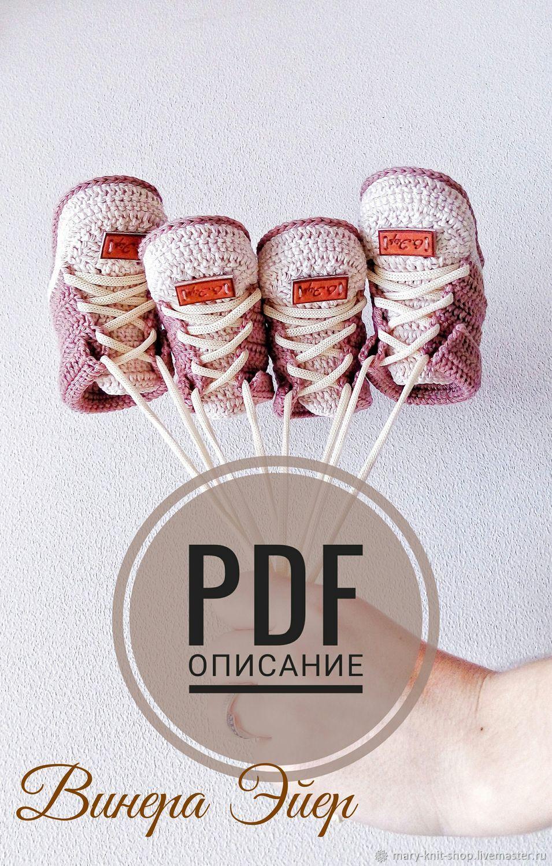 Мастер-класс пинетки крючком, описание пинеток, pdf, Мастер-классы, Москва,  Фото №1