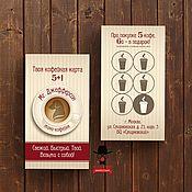 Дизайн и реклама ручной работы. Ярмарка Мастеров - ручная работа Логотип и фирменный стиль для кофейни Mr.Джефферсон. Handmade.