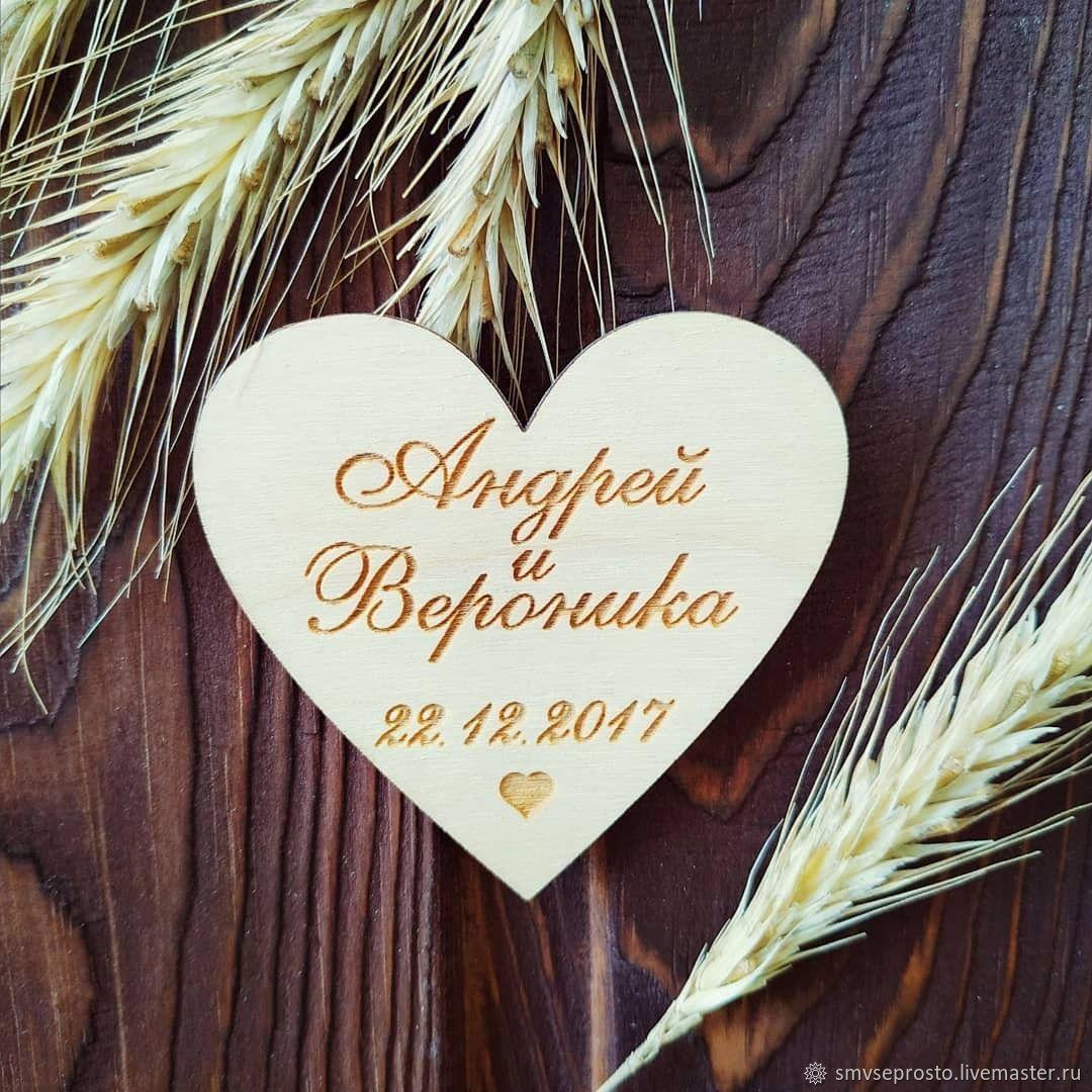 Магнит в подарок гостям свадьбы, Магниты, Санкт-Петербург,  Фото №1