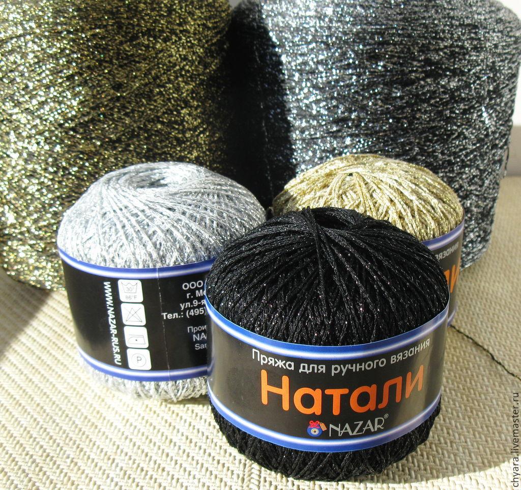 пряжа с кашемиром для ручного вязания