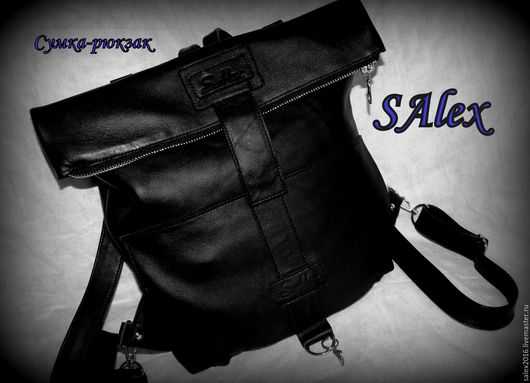 Женские сумки ручной работы. Ярмарка Мастеров - ручная работа. Купить сумка-рюкзак - цвет черный. Handmade. Черный