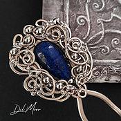 Украшения handmade. Livemaster - original item Hairpin for hair with lapis lazuli