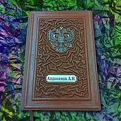 """Канцелярские товары handmade. Livemaster - original item Ежедневникиз натуральной кожи """"Ваша величество"""", цвет коньяк. Handmade."""
