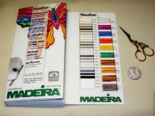 Карта цветов Madeira Цена - 1085 руб  Материал: картон Марка: Madeira Цель применения: вышивание Размер: 10,5 x 21 см