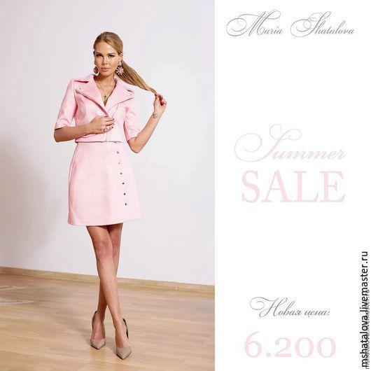 Костюмы ручной работы. Ярмарка Мастеров - ручная работа. Купить Розовый костюм из замши скидка 50%. Handmade. Розовый